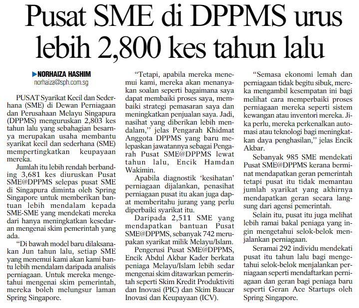 Pusat SME di DPPMS urus lebih 2,800 kes tahun lalu