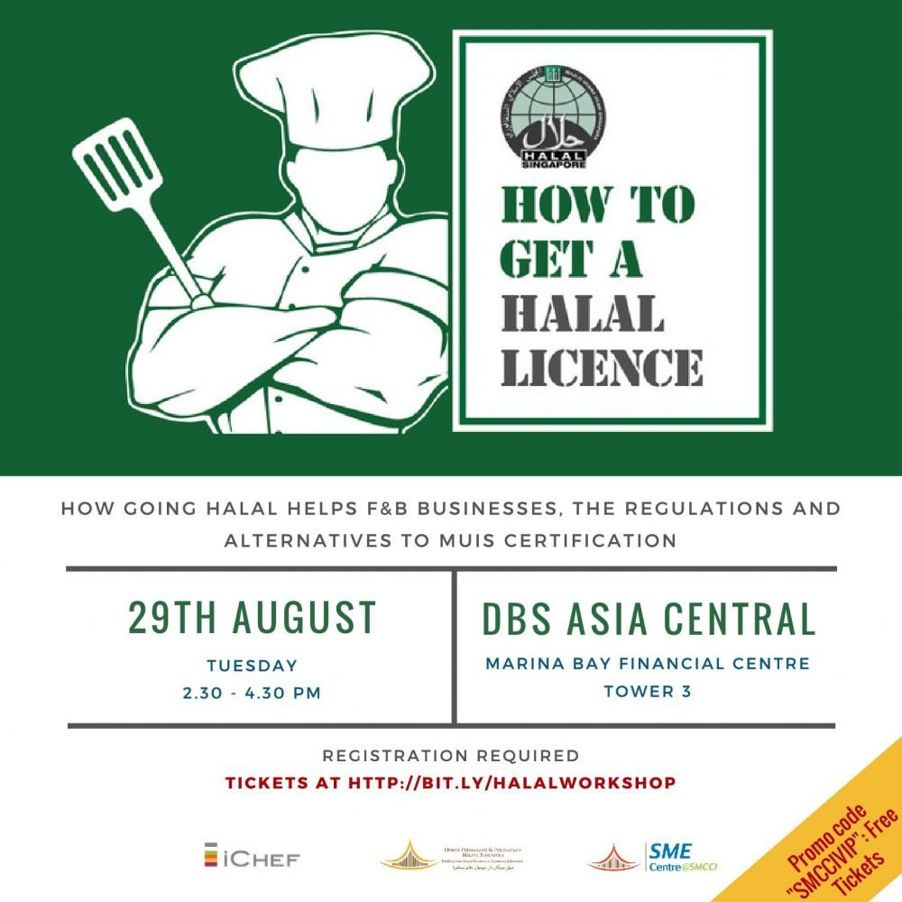 How to get a Halal licence