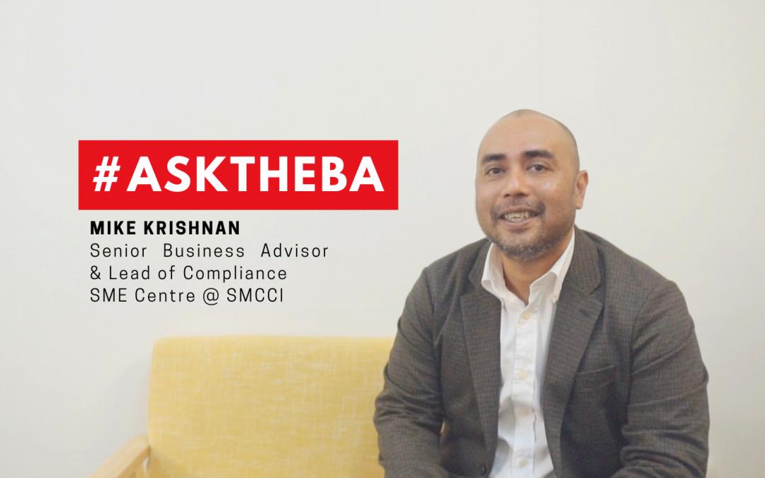 Ask the BA Series: Mike Krishnan